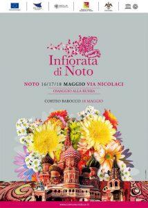 infiorata-noto-2014-locandina